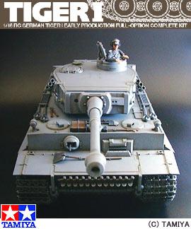 【タミヤ】 1/16 ラジオコントロールタンク No.09 ドイツ重戦車 タイガーI 初期生産型 フルオペレーションセット 【玩具:ラジコン:ミリタリー:戦車】【1/16 ラジオコントロールタンク】【TAMIYA】