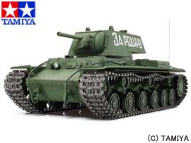 【タミヤ】 1/16 ラジオコントロールタンク No.27 ソビエト KV-1重戦車 フルオペレーションセット 【玩具:ラジコン:ミリタリー:戦車】【1/16 ラジオコントロールタンク】【TAMIYA RUSSIAN HEAVY TANK KV-1 FULL-OPTION COMPLETE KIT】