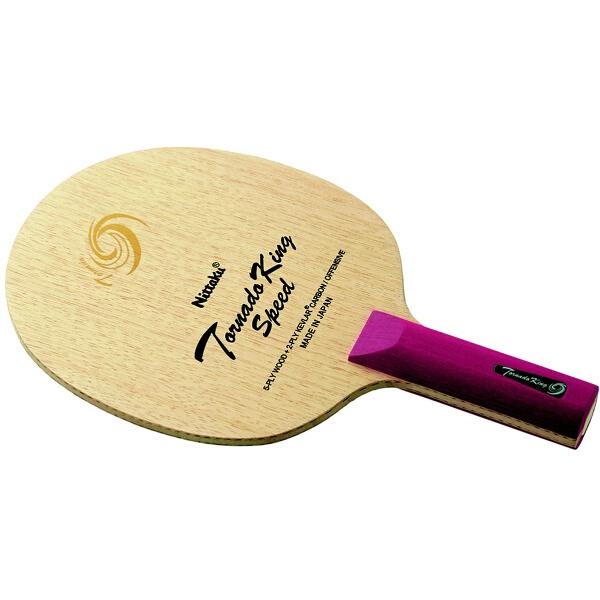 【全品ポイント10倍(要エントリー) 1ヶ月限定】 【送料無料】 トルネードKスピード ST 卓球ラケット #NC-0408 【ニッタク: スポーツ・アウトドア 卓球 ラケット】【NITTAKU】