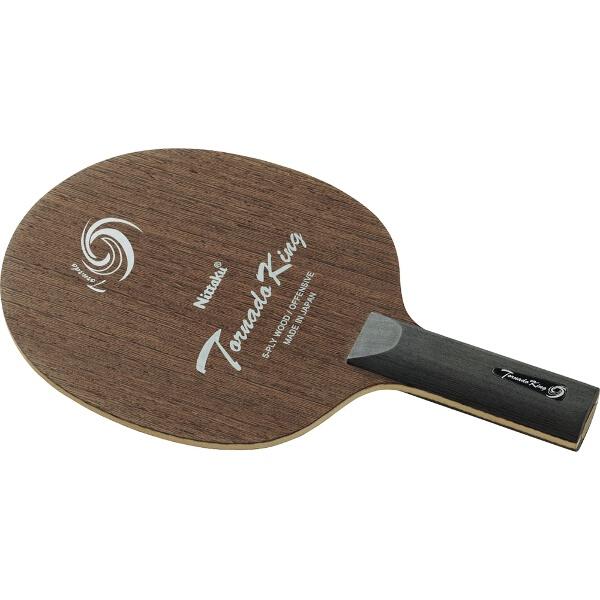 【ニッタク】 トルネードキングST 卓球ラケット #NE-6124 【スポーツ・アウトドア:卓球:ラケット】【NITTAKU】