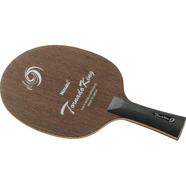 【ニッタク】 トルネードキングFL 卓球ラケット #NE-6125 【スポーツ・アウトドア:卓球:ラケット】【NITTAKU】