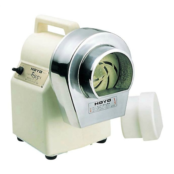 【江部松商事】 ホーヨ― おろし機 オロシラーク MOL-40 【キッチン用品:調理機器:厨房機器】【EBEMATU SYOUJI】