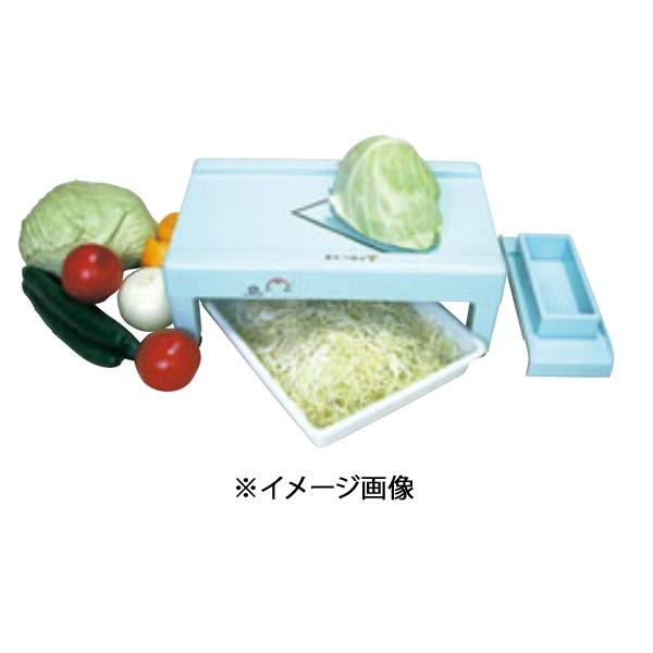 【ホーヨ―】 ホーヨ― キャベツら~くV CAL-V-01 【キッチン用品:調理機器:厨房機器】【HOYO】