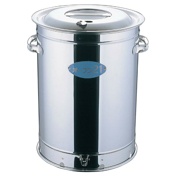 【江部松商事】 18-0 オーブン21(スモーク用) 24cm 【キッチン用品:調理機器:厨房機器:燻製用品】【EBEMATU SYOUJI BBQ SMOKER ROASTER】