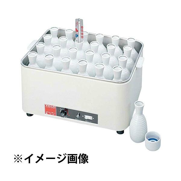 【タイジ】 タイジ 電気 燗ドーコ(どうこ仕様) HS-120 【キッチン用品:調理機器:厨房機器:酒燗器】【TAIJI ELECTRIC SAKE WARMER】