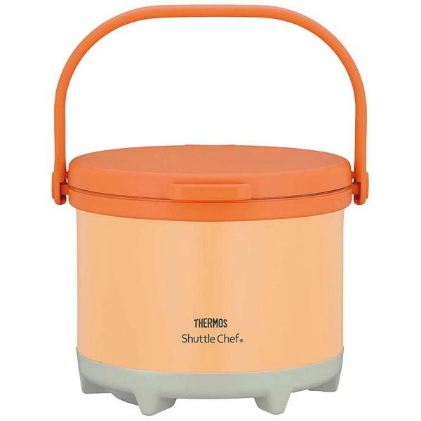 【サーモス】 サーモス 真空保温調理器 シャトルシェフ RPF-3000 【キッチン用品:調理機器】【THERMOS】