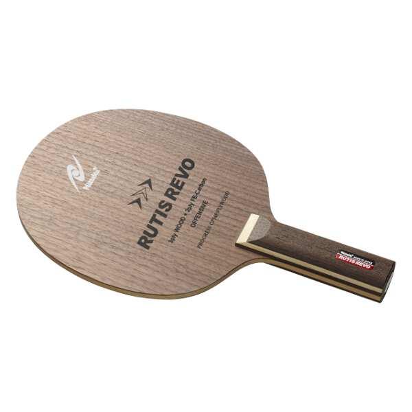 【ニッタク】 シェイクラケット RUTIS REVO ST(ルーティス レボ ストレート) #NC-0429 【スポーツ・アウトドア:卓球:ラケット】【NITTAKU】