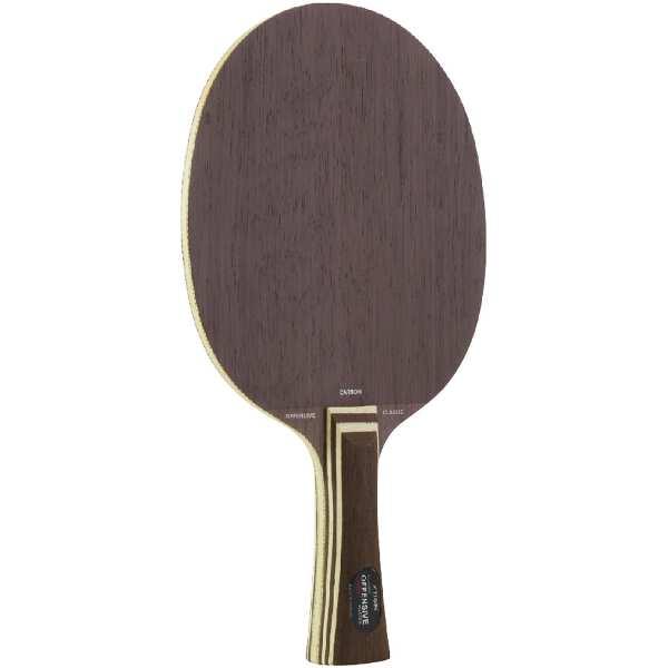 【スティガ】 シェイクラケット オフェンシブクラシックカーボン FLA(フレア) #109535 【スポーツ・アウトドア:その他雑貨】【STIGA OFFENSIVE CLASSIC CARBON MASTER】