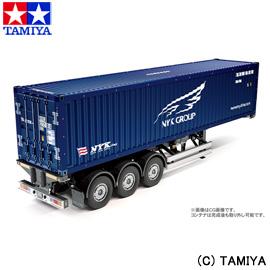 【タミヤ】 1/14 RCビッグトラックシリーズ No.30 トレーラートラック用 日本郵船 40フィートコンテナ セミトレーラ― 【玩具:ラジコン:オンロードカー:組み立てキット】【1/14 RCビッグトラックシリーズ】【TAMIYA 40-FOOT CONTAINER SEMI-TRAILER (NYK)】