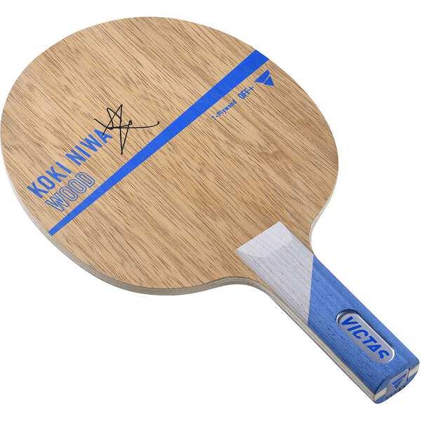 【全品ポイント10倍(要エントリー) 1ヶ月限定】 【送料無料】 KOKI NIWA WOOD ST 卓球ラケット #027205 【ヴィクタス: スポーツ・アウトドア 卓球 ラケット】【VICTAS】