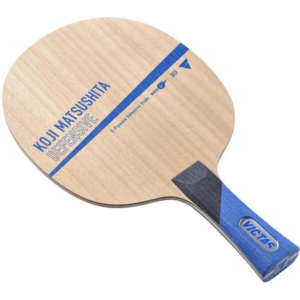 【ビクタス】 KOJI MATSUSHITA DEFENSIVE FL 卓球ラケット #028204 【スポーツ・アウトドア:卓球:ラケット】【VICTAS】