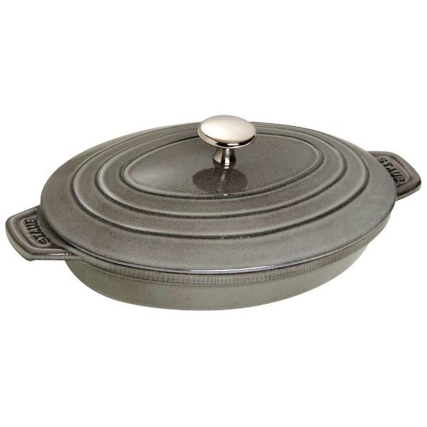 【ストウブ】 ストウブ オーバルホットプレート 23cm グレ― 40509-581 【キッチン用品:食器・食卓用品:食器:洋食器:皿・プレート:楕円皿】【STAUB】