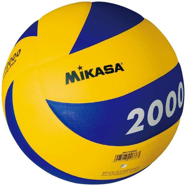 【ミカサ】 バレーボール トレーニングボール5号(メディシンボール) #MVT2000 【スポーツ・アウトドア:バレーボール:ボール:一般球】【MIKASA】