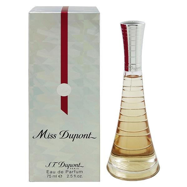 【エス テ― デュポン】 ミス デュポン オーデパルファム・スプレータイプ 75ml 【香水・フレグランス:フルボトル:レディース・女性用】【S.T DUPONT MISS DUPONT EAU DE PARFUM SPRAY】