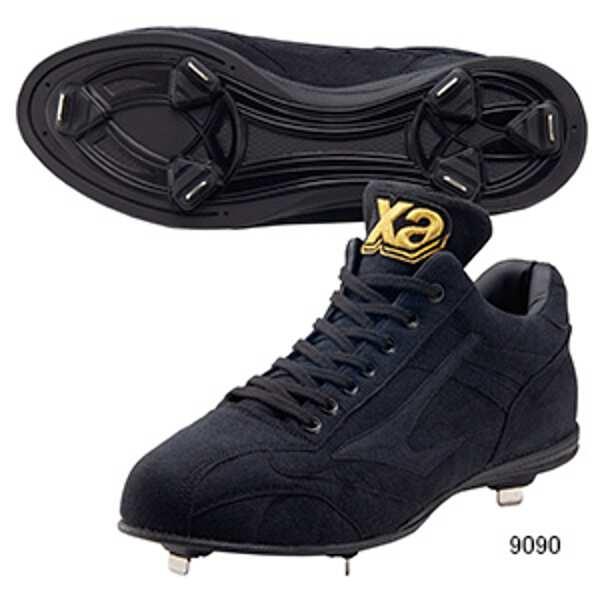 【ザナックス】 トラストプロD 野球樹脂底スパイク [サイズ:27.5cm] [カラー:ブラック×ブラック] #BS-418DL-9090 【スポーツ・アウトドア:野球・ソフトボール:スパイク】【XANAX】