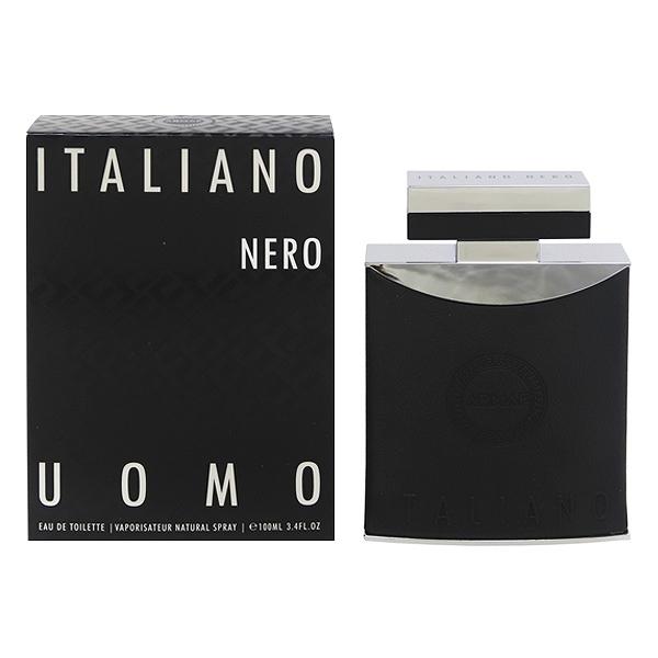 【アルマフ】 イタリアーノ ネロ ウォモ オーデトワレ・スプレータイプ 100ml 【香水・フレグランス:フルボトル:メンズ・男性用】【ARMAF ITALIANO NERO UOMO EAU DE TOILETTE SPRAY】