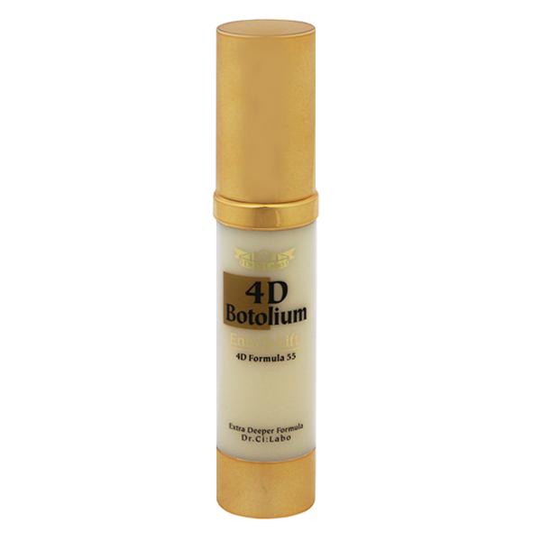 【ドクタ― シーラボ】 4Dボトリウム エンリッチリフト 18g 【化粧品・コスメ:スキンケア:美容液・ジェル】【DR CI:LABO 4D BOTOLIUM ENRICH-LIFT】