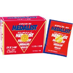 【アリスト】 メダリスト 顆粒(1000ml用) #MED1000 28g×16袋入り 【健康食品:サプリメント:機能性成分:クエン酸】【ARIST】
