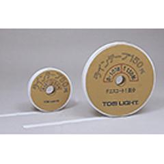 【トーエイライト】 ラインテープPE150 [サイズ:幅50mm×厚さ1.4mm×長さ150m] #G-1078 【スポーツ・アウトドア:陸上・トラック競技】【TOEI LIGHT】