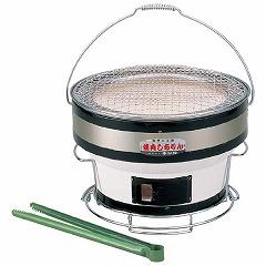 【キンカ】 焼肉しちりん台付 B-16 【キッチン用品:調理機器:木炭コンロ】【焼肉】【KINKA】