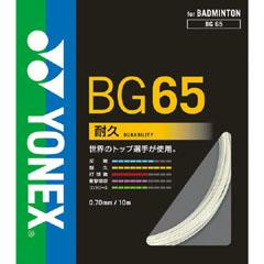 【ヨネックス】 バドミントンガット BG ミクロン65 ロール巻き [カラー:ホワイト] [サイズ:200m] #BG65-2 【スポーツ・アウトドア:バドミントン:ガット】【YONEX】