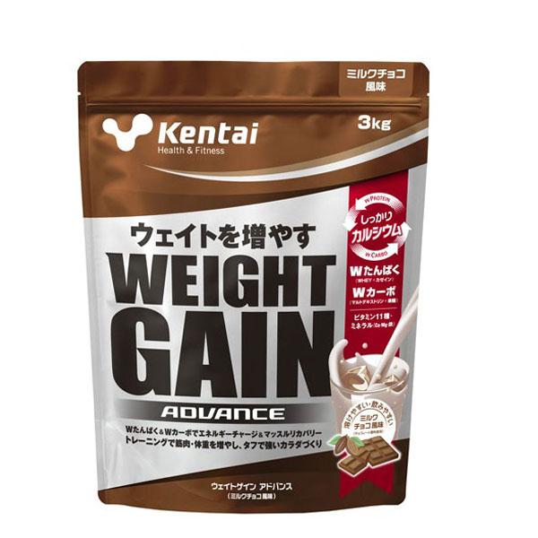 【健康体力研究所】 ウエイトゲイン アドバンス ミルクチョコ風味 3kg 【健康食品:サプリメント:機能性成分:プロテイン】【KENTAI】