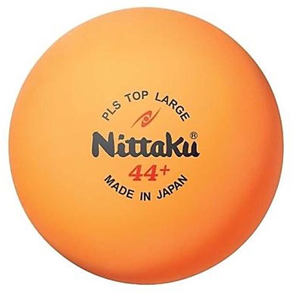 【ニッタク】 プラ トップラージボール 卓球ラージボール 練習球 #NB-1074 10ダース入り(120球) 【スポーツ・アウトドア:卓球:ボール】【NITTAKU】