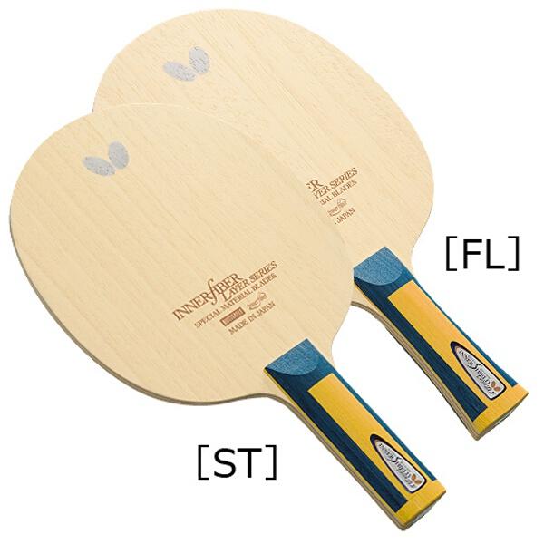 【バタフライ】 インナーシールド・レイヤー・ZLF FL 卓球ラケット #36691 【スポーツ・アウトドア:卓球:ラケット】【BUTTERFLY】