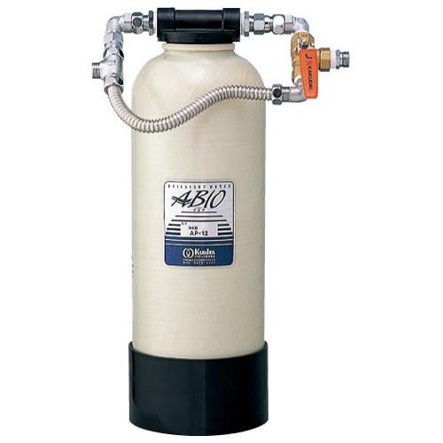 クリタック浄水器 アビオAPシリーズ AP-12X (浄水器本体)