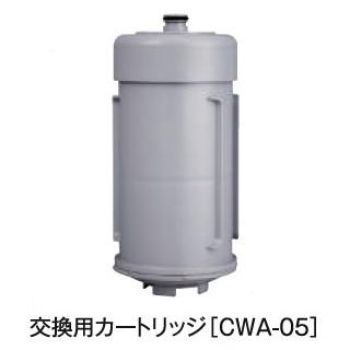 【送料無料】日本ガイシ ネスター CWA-05 浄水器用交換カートリッジ(CW-501用)