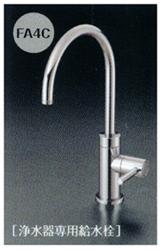 メイスイ ビルトイン浄水器 M-100-FA4C (M-100+専用水栓FA4C)