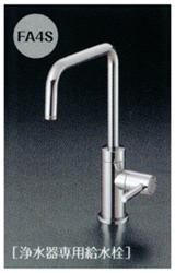メイスイ ビルトイン浄水器 M-100 専用水栓 FA4S (M-100+専用水栓)