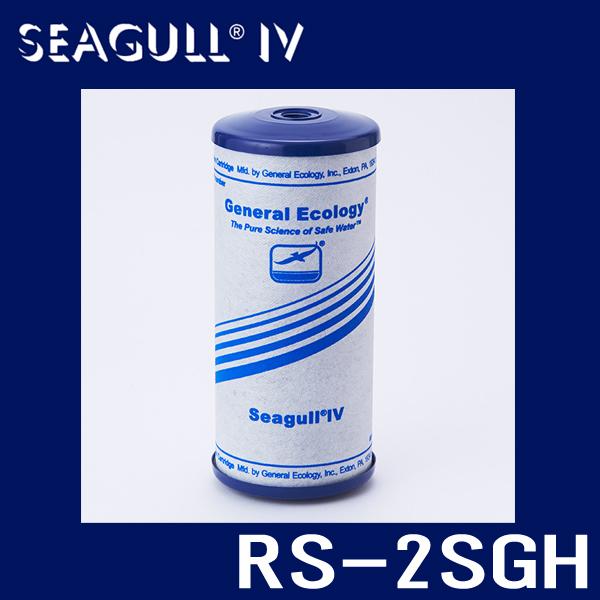 海鸥四、 海鸥为水净化仪器更换墨盒更换过滤器 X 2/X-2 系列兼容 RS-2SGH