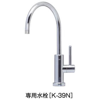日本ガイシ ネスター CW-501用オプション 専用水栓 K-39N