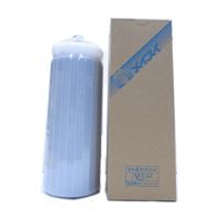 メイスイ 業務用浄水器 NFX-LZ用カートリッジ