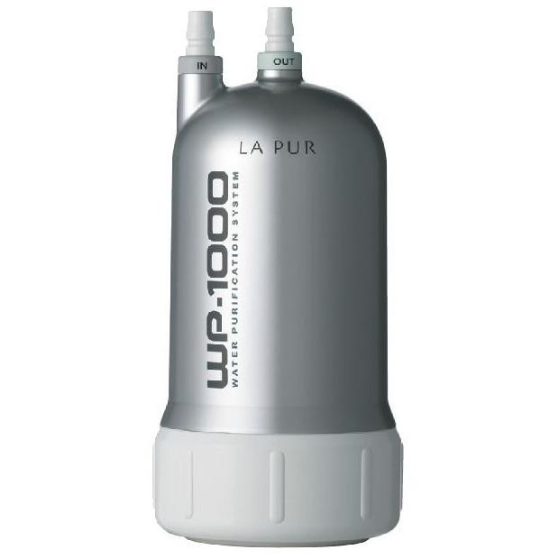 ラピュール ビルトイン浄水器 WP-1000