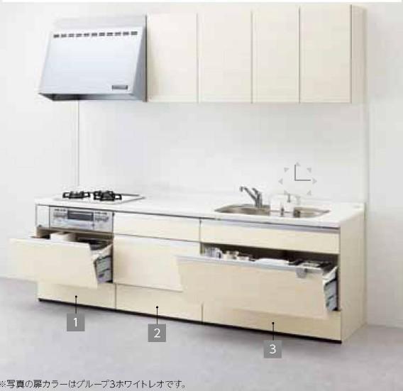 上品なスタイル システムキッチン 基本 プラン RICHELLE Sunwave サンヴァリエ リシェル サンウェーブ 285cmグループ1:日本テレフォンショッピング 壁付I型 奥行65cm-木材・建築資材・設備