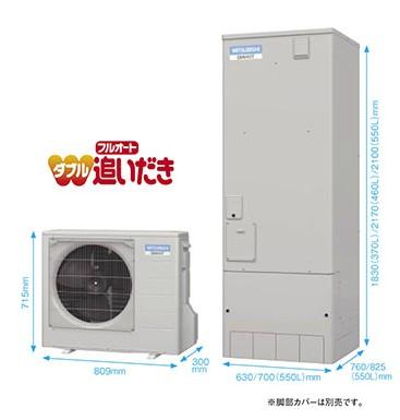 代引き不可!三菱 エコキュート リモコンセット Wシリーズ550L SRT-HPK55W6 寒冷地向け 外気温ー25C対応