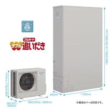 代引き不可!三菱 エコキュート リモコンセット WUZシリーズ430L SRT-HP43WUZ6 屋外設置 薄型