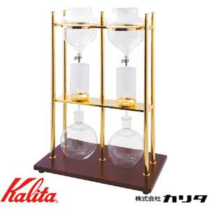 カリタ ウォータードリップマシン 水出しコーヒー 水出し器10人用×2 ゴールド 高級感 送料無料