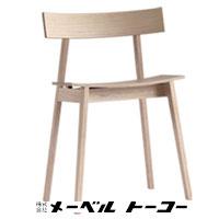 メーベルトーコー half chair Op.1/ハーフチェアオーパス.1 ホワイトアッシュ NA ◆時間指定不可