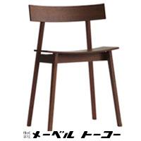 メーベルトーコー half chair Op.1/ハーフチェアオーパス.1 ウォールナット NA 引出し付き 磁石使用 ◆時間指定不可