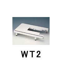 兄弟缝纫机宽表 WT 2: 仅 CPS 50 56 系列