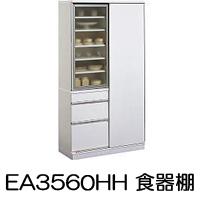 カリモク karimoku 食器棚 EA3560HH パールホワイト色 【代引き不可】