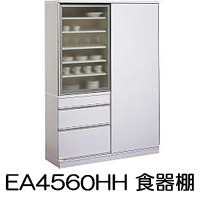 【開梱設置無料※】 【売価お問い合わせください】 カリモク Karimoku 食器棚 EA4560HH パールホワイト色 【代引き不可】