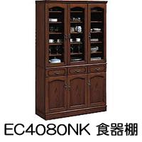 カリモク karimoku 食器棚 EC4080NK 代引き不可