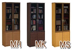 【開梱設置無料※】 【売価お問い合わせください】 カリモク Karimoku 書棚/本棚 HU2900 【代引き不可】