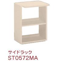 【当店会員価格ございます】 カリモク karimoku サイドラック エンジェルホワイト ST0572MA
