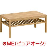 【開梱設置無料※】 【売価お問い合わせください】 カリモク Karimoku テーブル TU3100 ME/MH/MK/MS 【代引き不可】