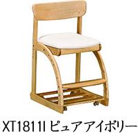 【開梱設置無料※】 【当店会員価格ございます】 カリモク Karimoku デスクチェア/学習椅子 XT1811I ピュアアイボリー 【代引き不可】